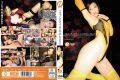BF-415 SEX Out Cosplay × Oil × Natsuki Minami