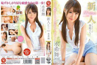 BGN-009 Prestige Rookie Exclusive Debut Mizuki Mai