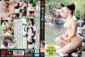 BKD-138 Maternal Copulation Sugadaira Path Anno Yumi