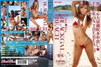 BLK-088 Hibiki Ohtsuki ☆ FUCK ON THE BEACH Massive Squirting Cum Black Girls Kira ☆ Kira BLACK GAL BEACH