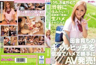 "BLK-335 ""We Want To Save Money And Live In Shibuya …"" Ultra Sensitive And Easy To Make Raw Female Girl Bitch Raised In The Country Is Fucked By Individual Shooting And AV Release On Hand!"