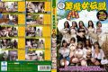 BM-002 Age Fifty Yosoji Beauty Witch Legend Its Vol.2 Man Villa Pheromones Ten Grand Champion Class Of Transformation Wife