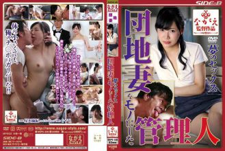 BNSPS-326 Custodian Was The Dream Of Sex Estates Wife In Mono Hoshikawa Maki