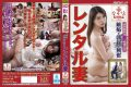 BNSPS-340 Jealousy And Erection And Excitement Rental Wife Horiuchi Akiyoshi