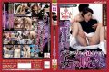 BNSPS-370 Area Between One's Thighs Of A Woman Wrapped In Yangtze Functional Footage Pants