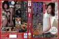 BNSPS-417 Force Fuck In A Place That Does Not Put Out A Wife Gasping Voice That Can Not Defy! Tanihara Nozomi