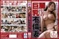 BNSPS-430 Busty Affair Wife Of Beautiful