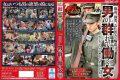 BNSPS-432 Rape, Extortion, Punishment, Work In Gangbang Man Of Herd Woman