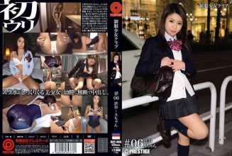 BUY-006 Uniform Girls Club # 06