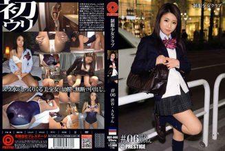 BUY-006 Uniform Girls Club # 06