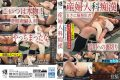 CAMK-035 Department Of Obstetrics And Gynecology Molester