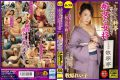 CEAD-049 Please Save Me Shop In Slut Ru Landlady – Your Ji ○ Port And Stretched The Body In Order To Rebuild The Deserted Restaurant – Makihara Reiko
