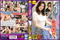CEAD-088 Frustration Of Transformation Wife Want A Married Woman Stimulus To Use The Underwear Thief Sexual Desire Processing Eliminate Sex Peak 20 Times! Camellia Ayame