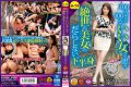 CESD-247 Scruffy Of Incredibly Beautiful Woman You Think Is A Woman 100 People Do I See 100 People Lower Body Minegishi Maomi