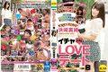 CESD-279 Icha Love Dating 8 No. 1 In The World Important Hamasaki Mao