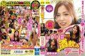 CESD-298 Back Icha LOVE Drinker Dating Tsuno Miho