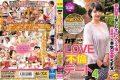 CESD-328 Gachi LOVE Affair Dating 4 Hitomi Enjo