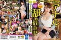 CESD-352 Debt Wife Yu Konishi Was Lick Anal