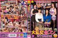 CESD-426 Popular AV Actress Only!Ruins Of A Disgraceful Rushing Agreement Con (Mitsuo Milf Hen)
