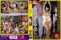 CETD-187 Nightmare Apartment In Broad Daylight That Can Not Be Said To Be The Husband Venus Files 2 Of Immorality! !Love 須心 Sub-out Intimidation Peeing Wife Lori Live In Sex Slave