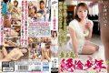 CHERD-63 The Virgin Son Is Absolute Juvenile Kobayashi Kei