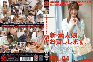 CHN-008 New Amateur Daughter, I Will Lend You. VOL.04