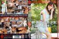 CHN-020 New Absolute Beautiful Girl, I Will Lend You.  ACT.10 Ryo Hashimoto