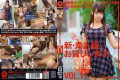 CHN-021 New Amateur Daughter, I Will Lend You. VOL.11