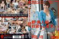 CHN-038 New Amateur Daughter, I Will Lend You. VOL.18
