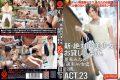 CHN-044 New Absolute Beautiful Girl, I Will Lend You. ACT.23 Natsuki Minami