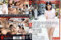 CHN-047 New Absolute Beautiful Girl, I Will Lend You. ACT.25 Kumo乃 Ami