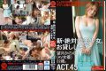 CHN-082 New Absolute Girl, We Will Lend You. ACT.44 Mochizuki Canon