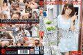 CHN-094 New Absolute Beautiful Girl, We Will Lend You. ACT.51 Kakitani Hikaru