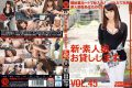 CHN-098 New Amateur Daughter, I Will Lend You. VOL.45