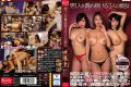 CJOD-035 Three Slut Continue To Blame One Man (CJOD-035)