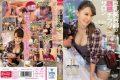 CJOD-072 Temptation Glanced Salon Tachibana Ruri Busty Hairdresser