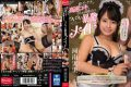 CJOD-129 Make A Chimney Training With High-speed Juggling Of Vagina, Hands And Cuffs Careful Maid Midori Henan