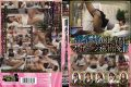 CLUB-043 Ochanomizu OL Professional Massage Practitioner Council II
