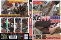 CLUB-248 Town Erotic Voyeur Squat Toilet Pissing Investigation Line Marunouchi OL Hen