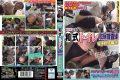 CLUB-277 Town Erotic Voyeur Japanese-style Toilet Pissing Investigation Line School Girls Hen 2
