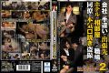 CLUB-291 Seriously Workplace Colleagues Business Trip Away From The Hotel Has Become Dormitory In Mistake Of The Company (Seriously) Advances Voyeur 2