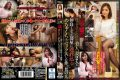CLUB-379 Ken Was Messed Up Sex In Tsurekon In The Room Become Friends With Two Beautiful Wife Who Live In Complete Voyeur Same Apartment.Its Nine