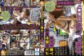 CMI-061 Extremity Image Married 9 Glance Of Guess