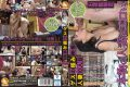 CMI-066 Extremity Image Married 10 Glance Of Guess