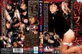 CMN-148 Last Shiro-on Sachiko Of Scent Of A Woman Absolute Olfactory Perfumers