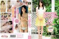 CND-113 Slender Wife AV Debut Tomonaga Just Too Beautiful Girl