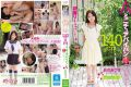 CND-144 140cmA Cup Miniature Shaved Girl Debut Ono Azusa
