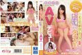 CND-167 Candy Rookie Audition Won Fan Active College Student AV Was Voted Debut Hoshiminami Eyebrows