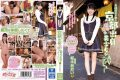 CND-196 From Kyoto Hannari Girl Working In A High-level Restaurant Is AV Debut Kururuki Blue