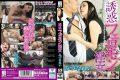 CRMN-078 Temptation Pheromone Horny Girl Mizuna Rei